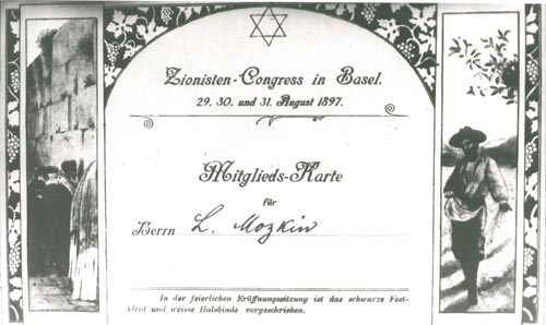First Zionist Congress in 1897