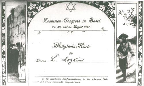 First Zionist Congress in 1897