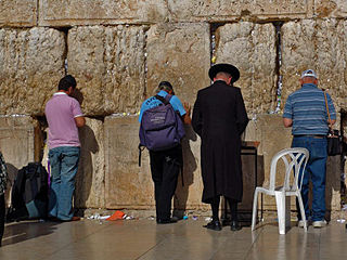 the_wailing_wall