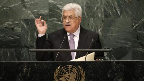 abbas-2017-will-be-the-year-of-palestinian-statehood