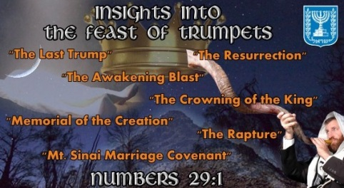 Feast-Of-Trumpets