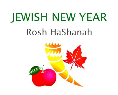 Rosh-HaShanah-2017