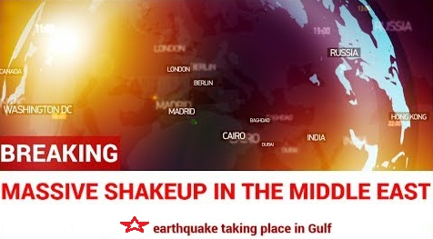 middle-east earthquake