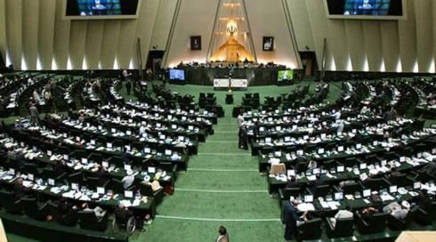 Iran votes to declare Jerusalem everlasting capital of Palestine