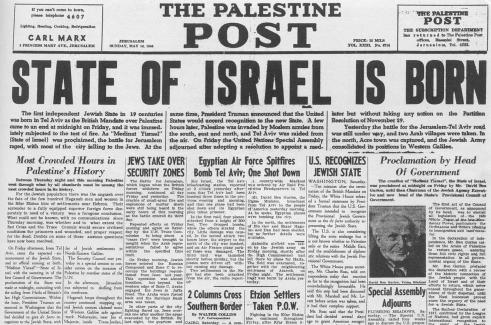 Israel-born