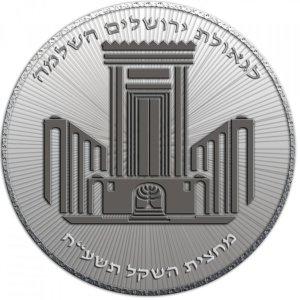 temple-half-shekel