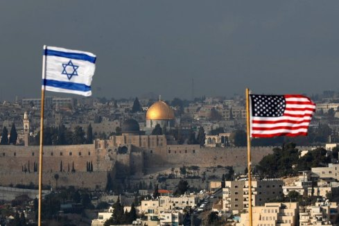 US TO MOVE EMBASSY TO JERUSALEM