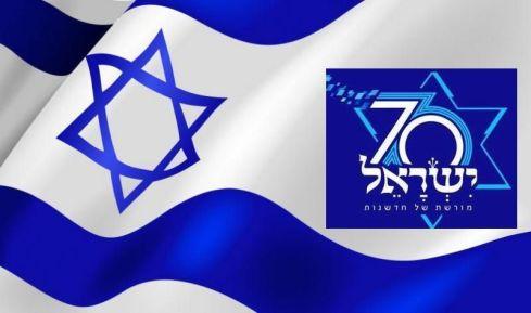 Flag-70-Heb