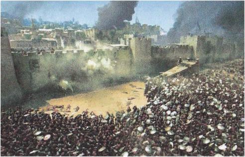 romans conquered jerusalem