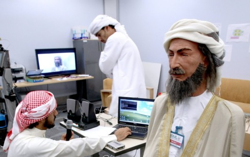 robot-islam