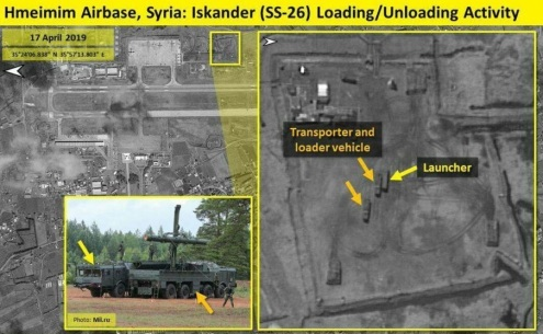 Russian military ballistic missile systems in Syria