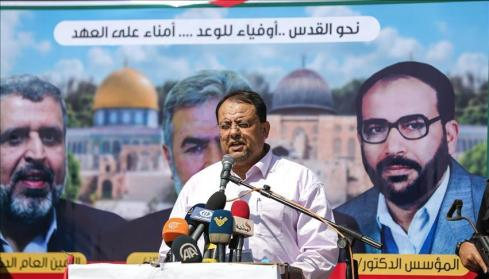 Islamic Jihad leader Ziad al-Nakhala