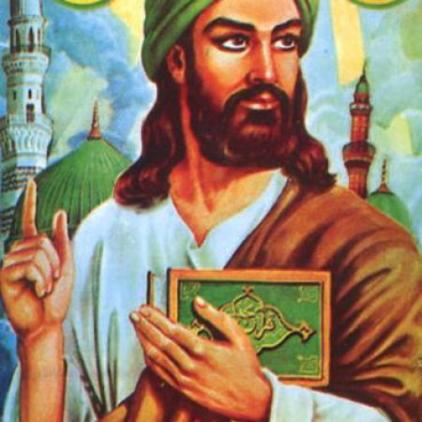 Muhammad