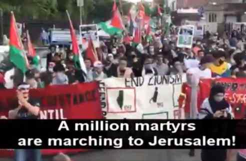 American protesters chant Death to Israel