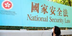 China new national security law for Hong Kong