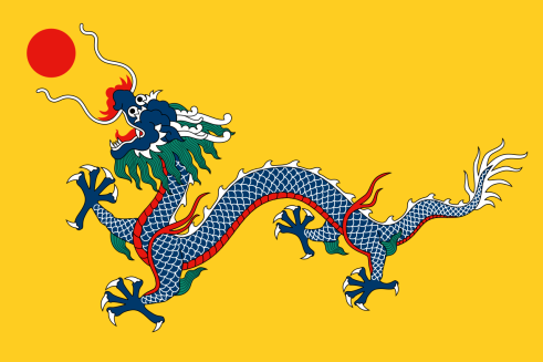 Flag_of_China