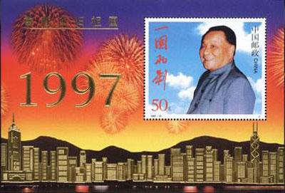 Hong Kong returns to China