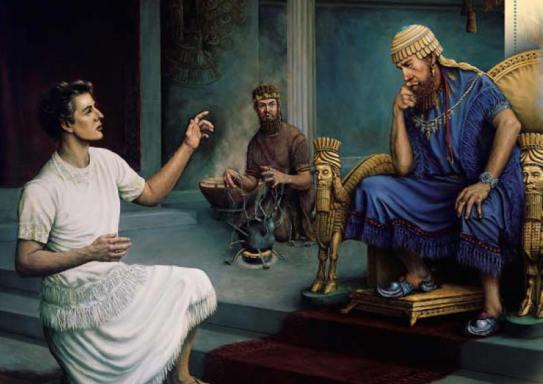 Nebuchadnezzar 1
