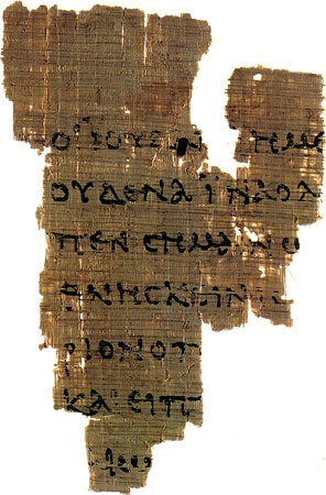 Rylands Library Papyrus